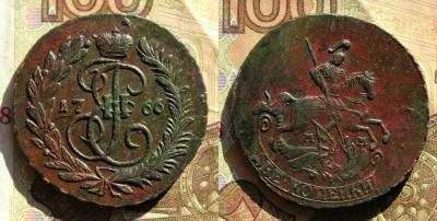 1766.jpg