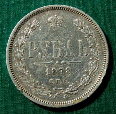 1878 1 800.jpg