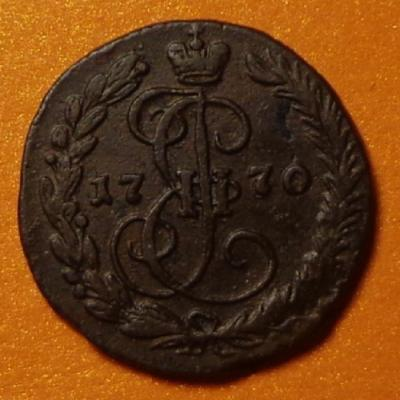 деньга 1770а.JPG