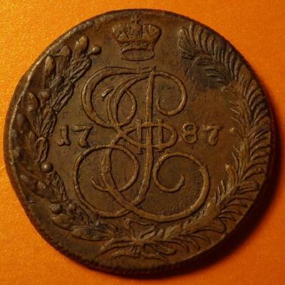 5-1787а.JPG