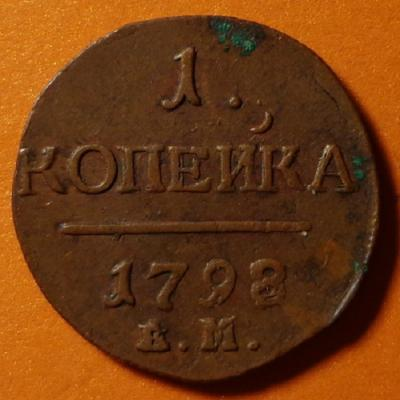 1-1798р1.JPG