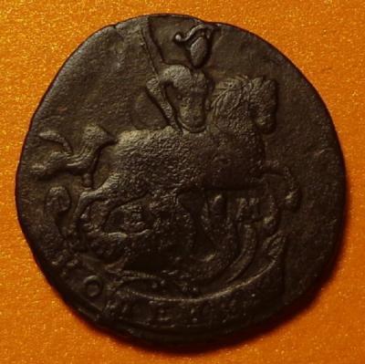 1-1795р.JPG