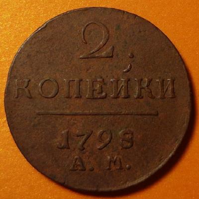 2-1798р.JPG