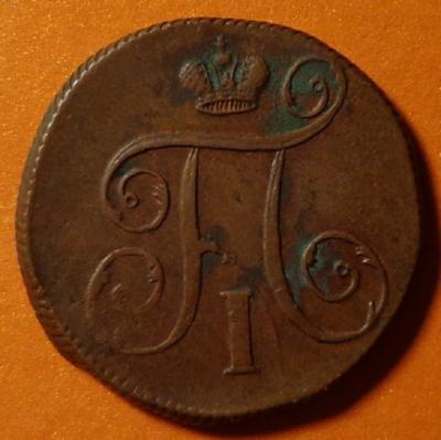 1-1798а1.JPG