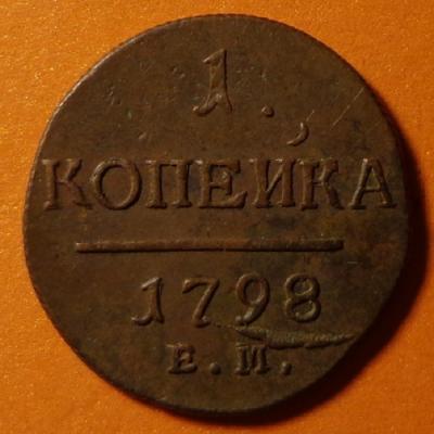 1-1798р2.JPG
