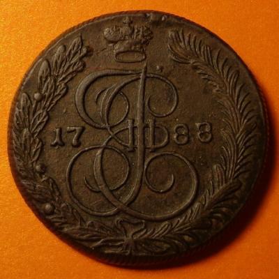 5-1788а.JPG