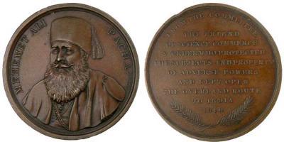 17 мая 1805 — Мухаммед Али становится Вали Египта..jpg