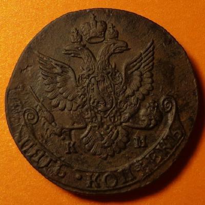 5-1788р.JPG