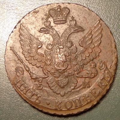5-1794р1.JPG