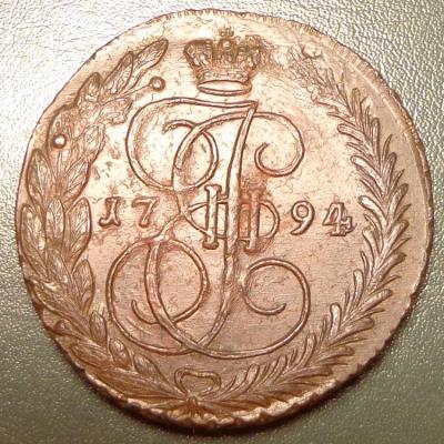 5-1794а1.JPG