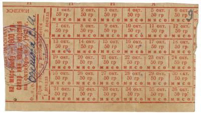 Р-1735, оп.1, д.177, л. 9.jpg