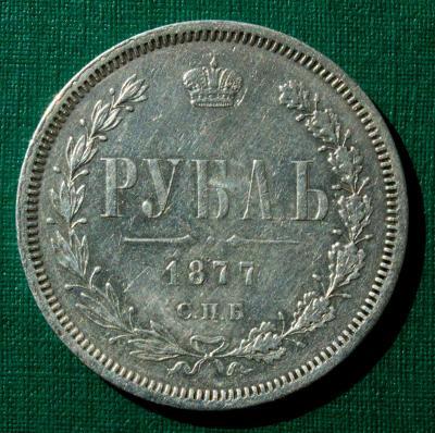 1877 1 800.jpg