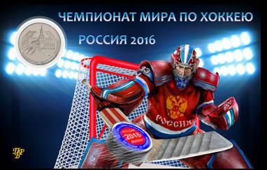 Приднестровский республиканский банк 06.05.2016. выпустил буклет с памятной монетой.jpg
