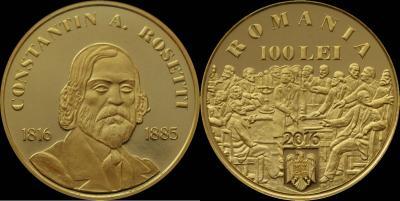 Румыния 2016, 100 лей. 200 лет со дня рождения Константина Розетти.JPEG