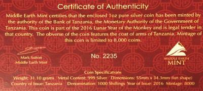 Танзания 2016 1000 шиллингов Монета - веер  Год Обезьяны ттх.jpg