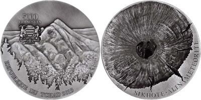 Чад 5000 франков 2016.Метеорит Сихотэ-Алинь - SIKHOTE-ALIN METEORITE.jpg