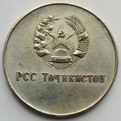 Школьная медаль_1_2.jpg