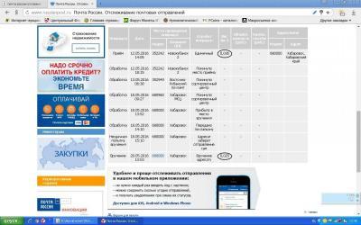 post-35878-0-23823500-1464005386_thumb.jpg