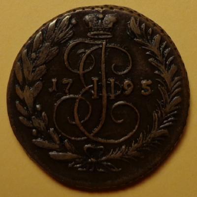 2-1795а.JPG