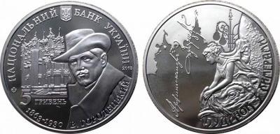 23 мая 1863 года родился - Владислав Городецкий.jpg