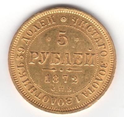 5 1872.jpg