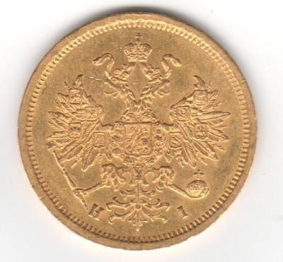 5 1872 1.jpg