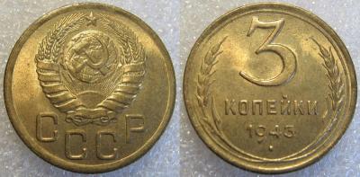 3 1943.JPG