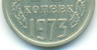 sssr2-1973-15_kopeek-Ni-XF-1.jpg