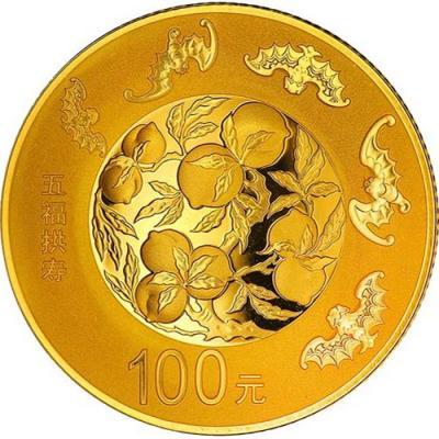 Китай 100 Юань 2016. Удача реверс.jpg