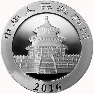 Китай. Серебряная инвестиционная монета Китая - Панда 2016 г.в., 30 г чистого серебра  (проба 999) аверс.jpg