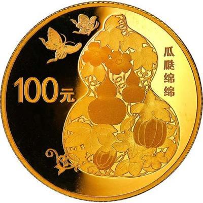 Китай 100 Юань 2016. Здоровье и долголетие  реверс.jpg