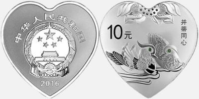 Китай  10 Юань 2016 Мандаринки.jpg