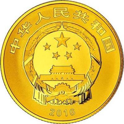 Китай 100 Юань 2016(аверс).jpg