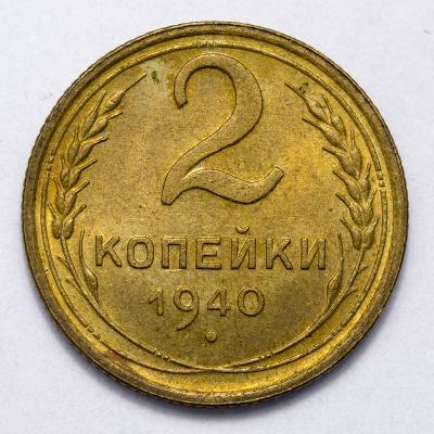 2к.-1940_1.jpg