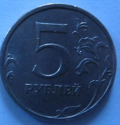 5 2009 (2).JPG