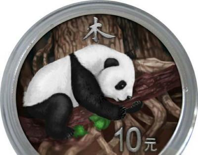 Китай 2016 Панда. дерево 10 юаней.jpg
