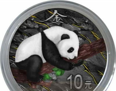 Китай 2016 Панда. металл 10 юаней.jpg