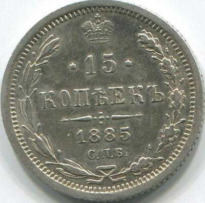 15к.1885.jpg