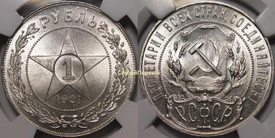 1921.1р..jpg