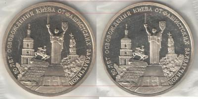 Киев_скан.jpg