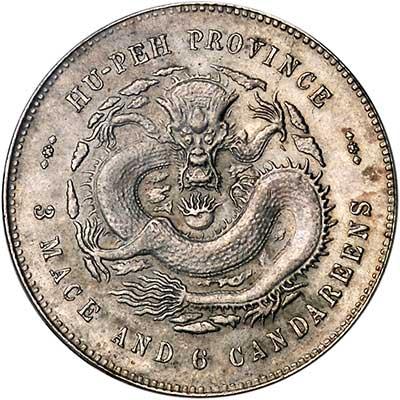 China-Hupeh 50 Cents, Y-126.jpg