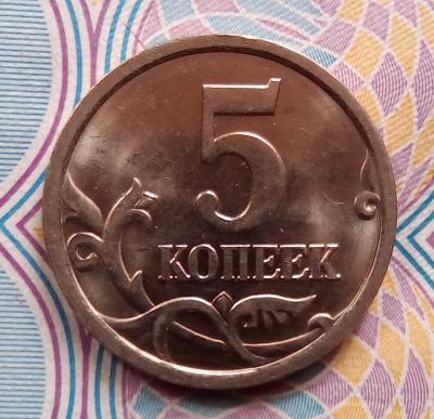 5к33а.jpg