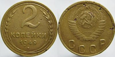 2-1949.jpg