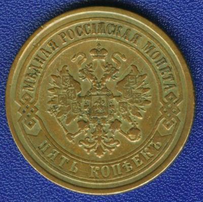 5-1874-ss,kl.kr.jpg