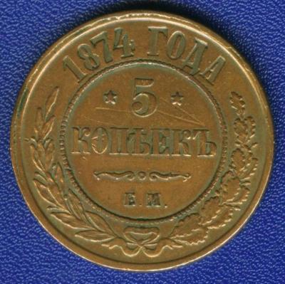 5-1874-ss,kl.kr-.jpg