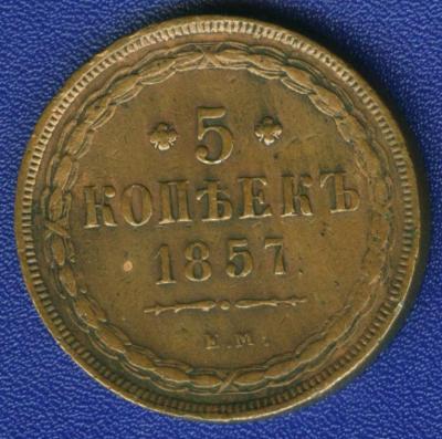 5-1857-ss-.jpg