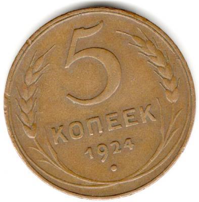 1--5-1924.jpg
