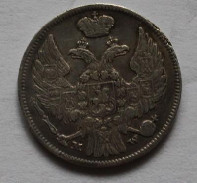 1 злотый 1839 г А.jpg