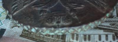 1 5 коп 1795 ЕМ 4.jpg