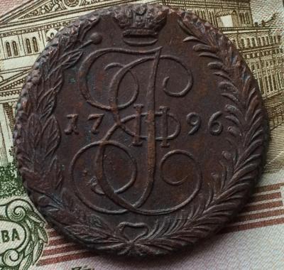 5 коп 1796 ем 2.jpg